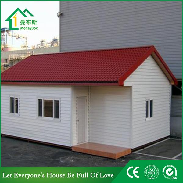 公司自主研发的产品包含:活动板房,活动围墙,彩钢板,彩钢瓦,轻钢别墅