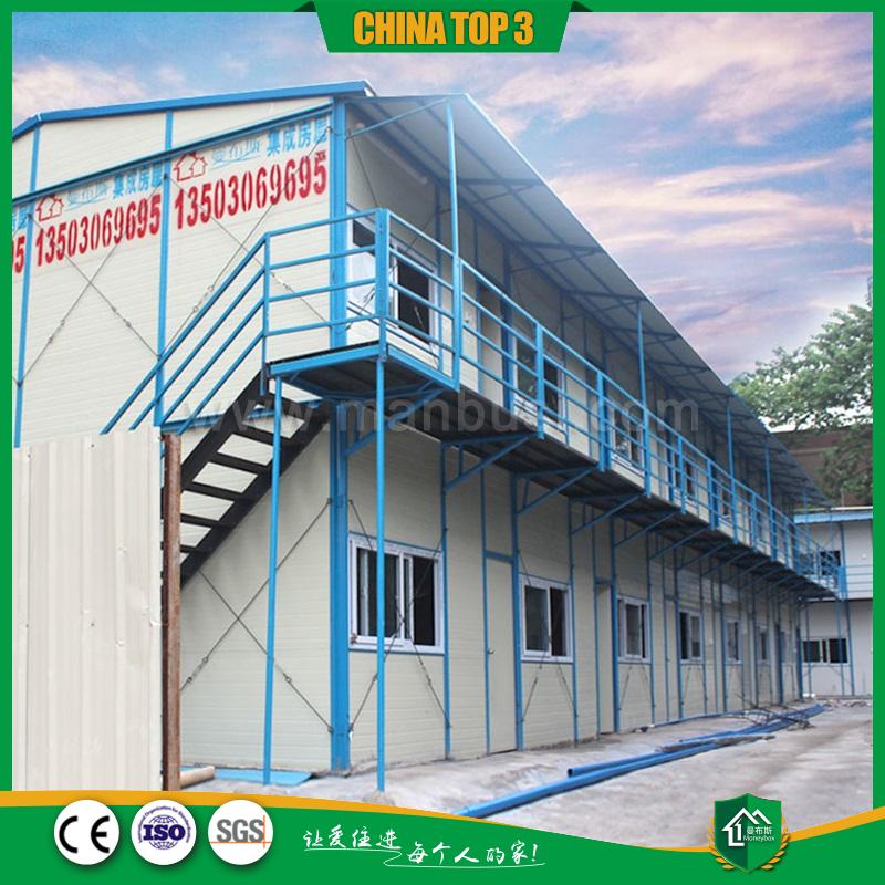 曼布斯集成房屋-专业活动板房|箱房|钢结构|轻钢别墅